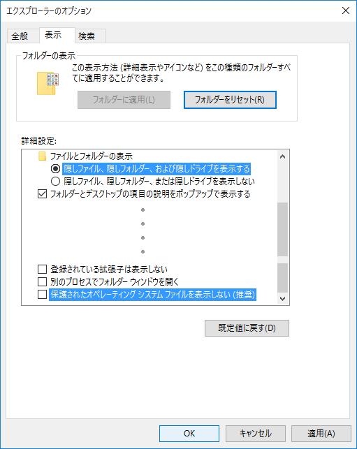 hidden_option