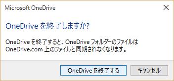 onedrive4